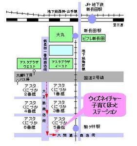 事務所地図矢印付き.JPG